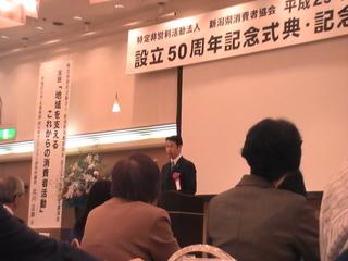PIC_6310式典挨拶 (1).JPG
