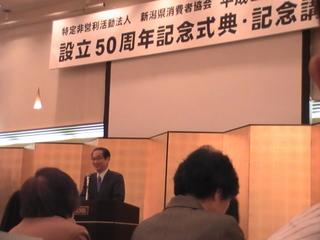 PIC_6315講演会.JPG
