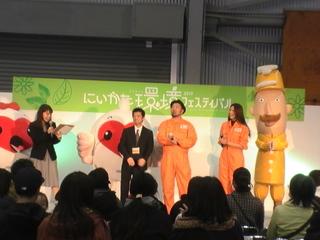 PIC_9019.JPG